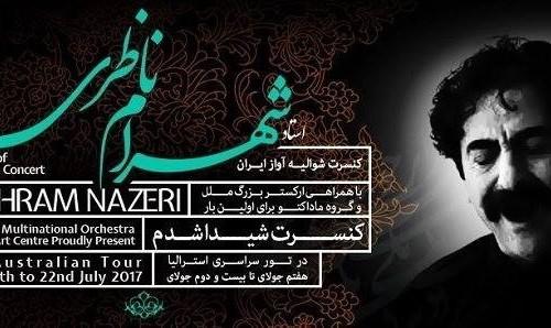 Chevalier of Iranian Art; Shahram Nazeri Concert in Adelaide