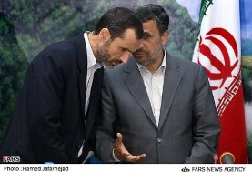 Ahmadinejad VP transferred to hospital from prison