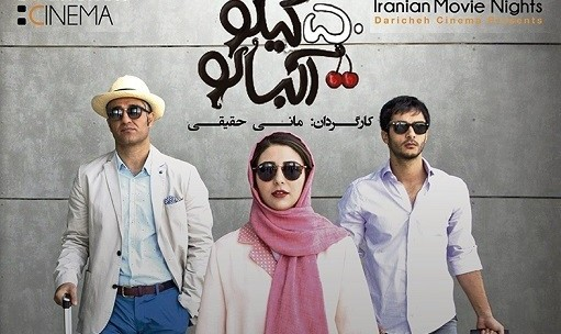 Sydney Screening: 50 Kilos of Cherry (50 Kilo Albaloo), Best Selling Iranian Comedy