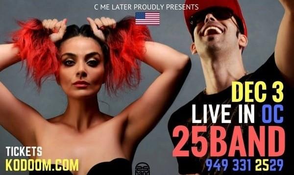 کنسرت شاد و متفاوت گروه محبوب ۲۵ برای اولینبار در اورنج کانتی