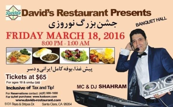 Nowruz 2016 Celebration: Persian Music and Full Dinner Buffet