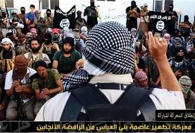 مادر انگلیسی که برای داعشی نشدن پسرش او را مسموم کرد به زندان محکوم شد!
