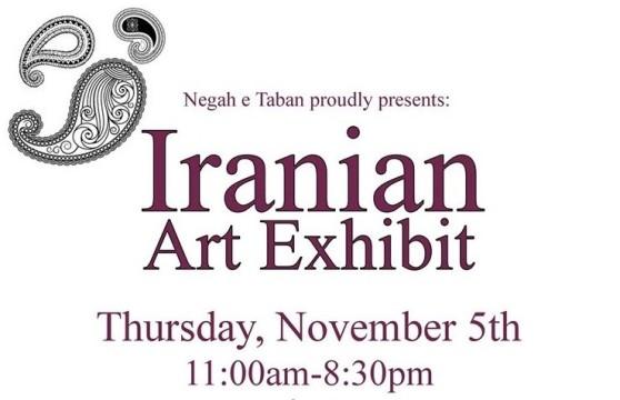 نمایشگاه آثار هنری نگاه تابان