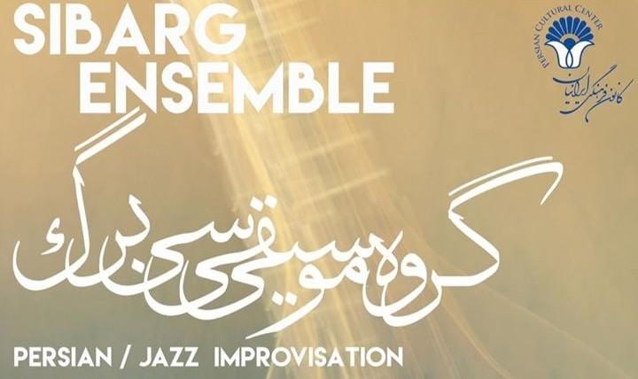 Kourosh Taghavi, Niloufar Shiri, Hesam Abedini  :  Improvisation Sibarg Ensemble