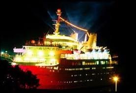 WhiToronto Cruise Party