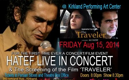 HATEF Live in Concert, Film screening: Traveler