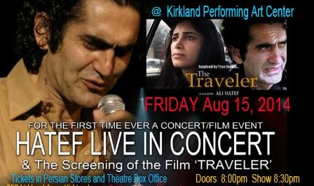 HATEF Live in Concert, Film screening: Traveler