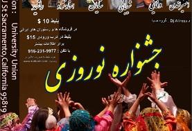 Nowruz ۲۰۱۲ Festival