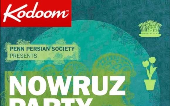Penn Persians Present Nowruz 1394
