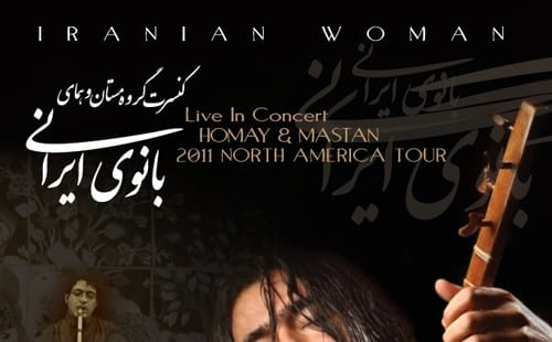 Mastan Ensemble & Homay Concert in New York