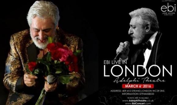 کنسرت بزرگ ابی در لندن