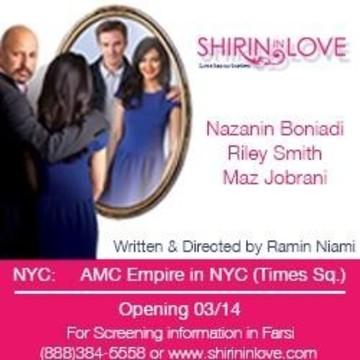 فیلم شیرین عاشق شده Shirin in Love