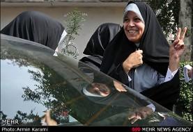 پرونده طاهری به شعبه ۱۵ دادگاه ارجاع شد/ فائزه و یاسر هاشمی ممنوع الخروج هستند