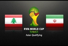 Lebanon defeats Iran in World Cup Qualifier (Videos)