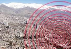 Parts of Tehran felt an earthquake Tuesday night