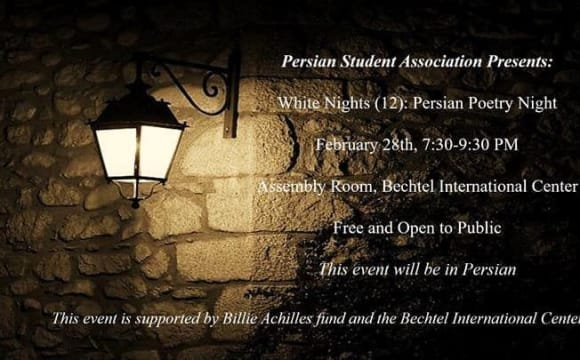 PSA White Nights: Persian Poetry Night