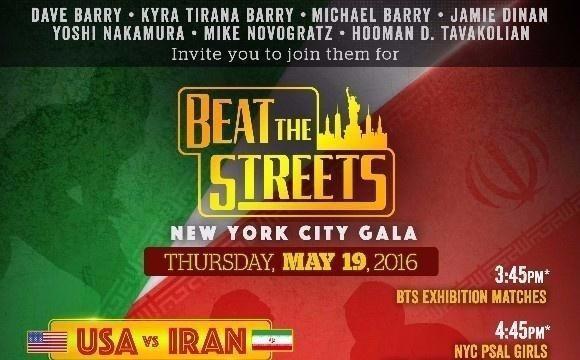 مصاف تیم کشتی ایران و آمریکا در میدان تایم سکویر نیویورک/ اتحاد توسط کشتی