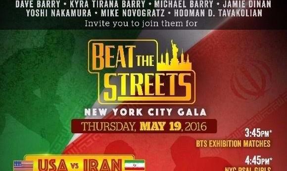 United in Times Square: Iran vs. USA Wrestling Match