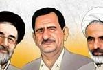 دیدار سه چهره مطرح اصلاح طلب با رهبر انقلاب