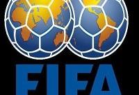 تعداد تیم های حاضر در جام جهانی ۱۶ تیم بیشتر شد