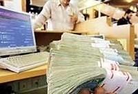 پیگیری مالیاتی از تراکنشهای بانکی مشکوک