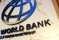 گزارش بانک جهانی: نرخ تورم در ایران کاهش یافت | پیشبینی رشد اقتصادی ۵.۲ درصدی