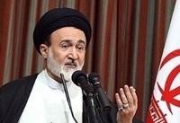 جزئیات پیگیری ایران برای حج ۹۶ | هیات ایرانی ۵ اسفند عازم عربستان میشود