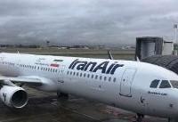 نخستین هواپیمای ایرباس در تولوز فرانسه به ایران ایر تحویل شد