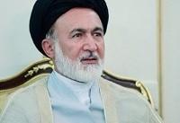 پاسخ مثبت بعثهرهبری به دعوت عربستان برای مذاکرات حج