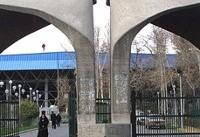 انتقال پیكر آیتالله رفسنجانی به دانشگاه تهران +عکس