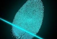 استفاده از فناوری جدید برای کشف اسرار نهفته در اثر انگشت