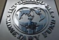 صندوق بینالمللی پول پیشبینی از رشد اقتصاد جهانی را افزایش داد