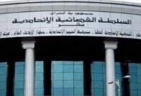 حکم بازداشت اعضای کمیسیون همهپرسی جدایی کردستان عراق صادر شد