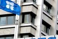 افزایش تولید نفت اوپک به ۴۰۰ هزار بشکه در روز/ مازاد تقاضا در بازار