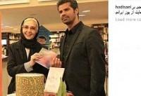حمایت قهرمان سابق المپیک از یوز ایرانی +عکس
