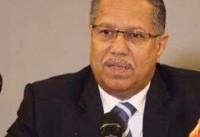 سوء قصد به جان نخست وزیر دولت مستعفی یمن