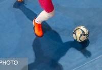 مدیر تیم فوتسال سیاه جامگان بانوان: امیدوارم بازی روز جمعه برگزار شود!
