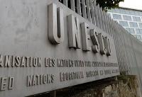 جدایی آمریکا از Â«یونسکو» قطعی شد