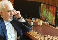 گفتوگوی تلفنی وزرای خارجه ایران و فرانسه در مورد برجام