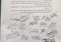 نامه روسای هیئت های کشتی به وزیر ورزش