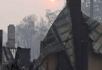 شمار تلفات آتشسوزی در کالیفرنیا به ۲۳ نفر رسید/۲۸۵ نفر همچنان ناپدید هستند+تصاویر
