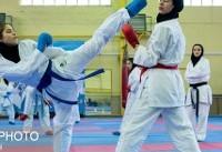 ملیپوش امید کاراته بانوان: برای کسب مدال در جهانی خواهم جنگید