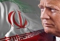 پاسخ ایران به سخنرانی ترامپ