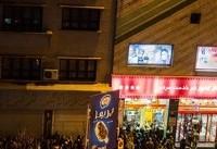 ۲۱ مهر | آخرین آمار فروش فیلمها