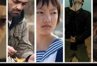 سه نامزد برای سینمای ایران در یازدهمین دوره جشنواره آسیا پاسیفیک