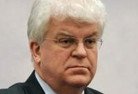واکنش روسیه به خروج آمریکا از سازمان یونسکو