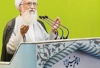۲۱ مهر؛ گزارش نمار جمعه تهران