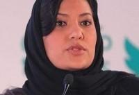 اتفاق بی سابقه در عربستان / یک زن رییس فدراسیون همگانی شد