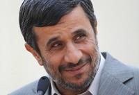 واکنش احمدینژاد به سخنان ترامپ