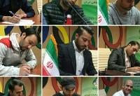 ۵۷ کاندیدای انتخابات کمیسیون ورزشکاران تایید شدند